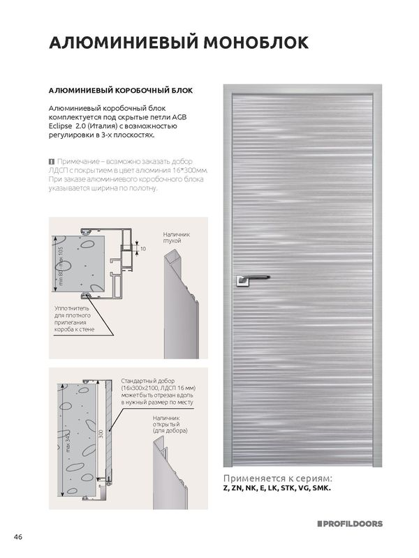 Технические данные лист №46